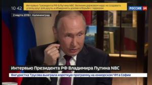 Путин: Россия не вмешивалась в американские выборы, а россияне - могли