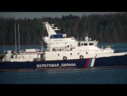 """Пограничный сторожевой корабль """"Балаклава"""""""