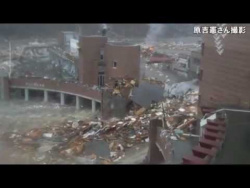 2011 Japan Tsunami: Onagawa [stabilized with Deshaker]