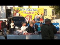 На Пучежской ярмарке