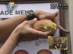 Cyril Takayama - Burger Magic