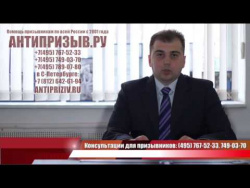 Категории годности к военной службе - консультация юриста для призывников