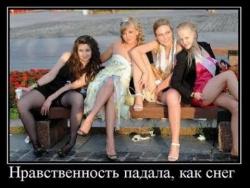"""""""Хочешь победить страну- разврати ее детей"""". Быль и боль России. Надежда Храмова."""