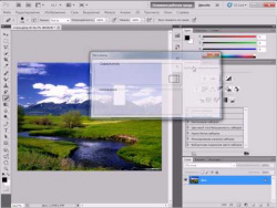 Новое в Adobe Photoshop CS5 (1/51)