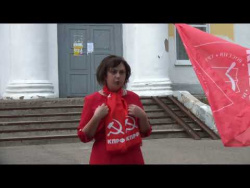 Пучеж Митинг КПРФ