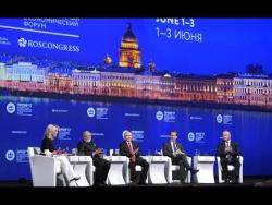 Дискуссия на пленарном заседании Петербургского международного экономического форума