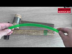 Тюнинг инструмента