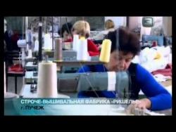 """Фрагмент фильма """"Святые. Георгий Победоносец"""""""