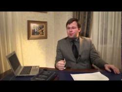 Юридическая консультация по наследству