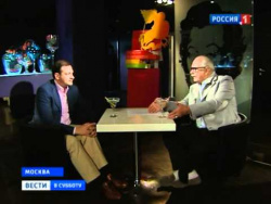 Бесогон TV. Спецвыпуск