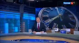Вести в 20-00_29-01-18,Владимир Путин провел переговоры с премьером Израиля в Московском центре