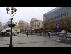 Осень в Киеве.