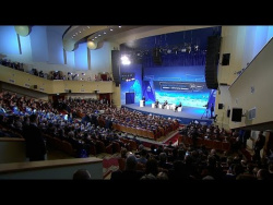 The Arctic: Territory of Dialogue international forum