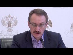 «Монголо-татарское иго»: зависимость от Орды в восприятии современником и потомков