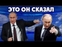 Степан Демура - ПУТИН ВРЕТ ЗАПАДУ И РОССИИ!!! Кризис 2018!!!