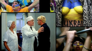 Позорная тайна скачущей Украины
