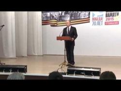 Открытие всероссийской акции «Вахта памяти»