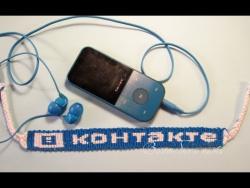 Советы по плетению фенечки ВКонтакте