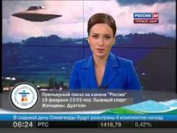 НЛО существует! || UFO