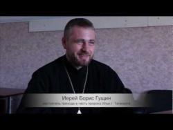 Храм в честь пророка Ильи в Таганроге
