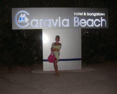 Caravia Beach 4*. Greece.Kos. Marmari .. or... The Greek vacation in beat...bachata.