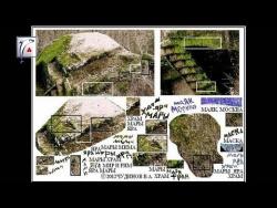 Русский язык на памятниках древности