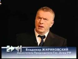 Откровения В.В.Жириновского о прошлом, настоящем и будущем России, согласно планам еврейских банкиров
