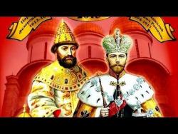 Романовы. Мистика царской династии (20.04.2013)