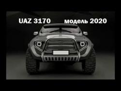Hовый УАЗ 3170