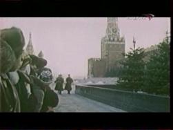 Фильм 1-й. Орден Красного Знамени