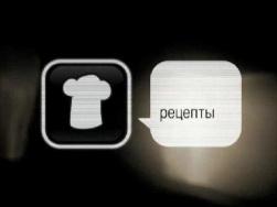 "Рецепт торта ""Муравейник"""