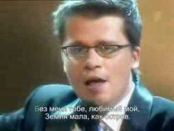 Гарик Мартиросян, Гарик Харламов - Без меня