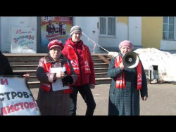 Митинг КПРФ Сырова Н П