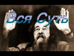 Вся суть Солженицына. Тайны и секреты книги Архипелаг Гулаг
