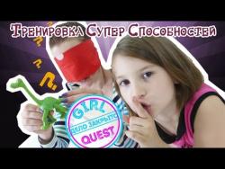 Детский детектив: Маша и Наташа угадывают игрушки наощупь! Кто победит?