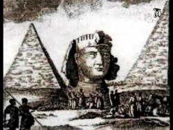 """Большой обман """"Древнего Египта""""."""