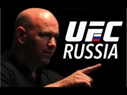 Бой Хабиба и Фергюсона может не состояться. Ufc в Сентябре Приходит в Россию !!!