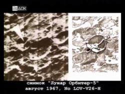 Луна: иная реальность ( часть четвертая 4/4 )