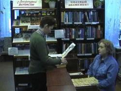 В Пучежской библиотеке