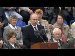 Поздравление москвичей с Днём города