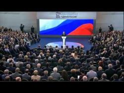 """Выступление на съезде партии """"Единая Россия"""""""