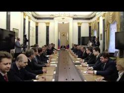 Встреча с Правительством Российской Федерации
