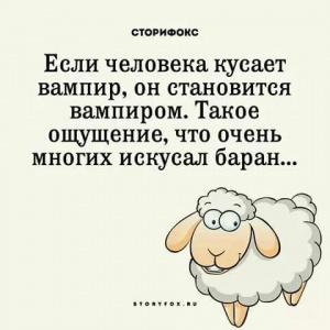 Богдан и Гончарук - не популисты, они борются искренне, - Милованов - Цензор.НЕТ 4823