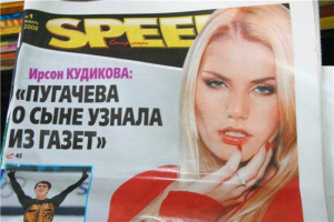 Письма в Speed-Info)))