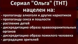 ерернонон