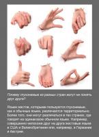 Глухонемые