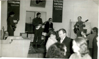 На концерте в Областном суде.