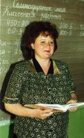 Колотушкина Е. А.- учитель начальных классов лицея