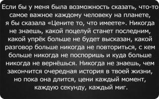 vZnUBaXIsAE