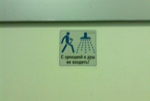 Предупреждение ;)